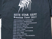 Russia Tour 2017 - Black photo