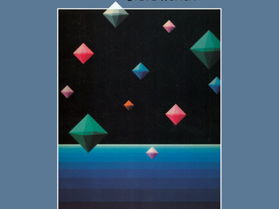 """Distro Item / Steve Roach """"Structures From Silence"""" LP Reissue main photo"""