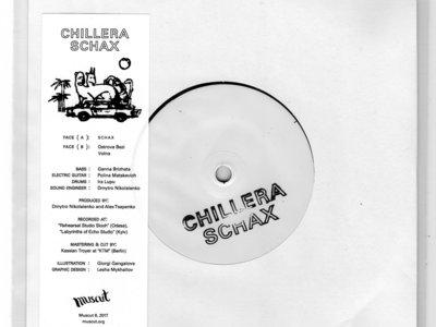 Chillera - SCHAX main photo