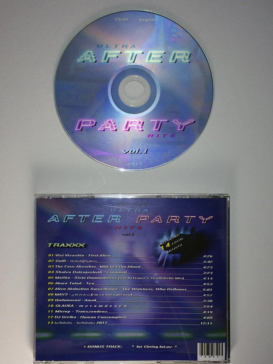 όργιο DVD