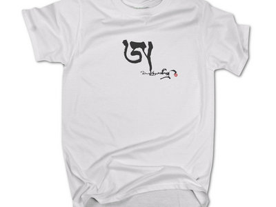 Trungpa Calligraphy Shirt + Digital Download main photo