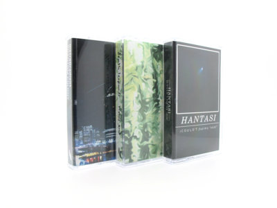 Cassette Bundle (001-003) main photo