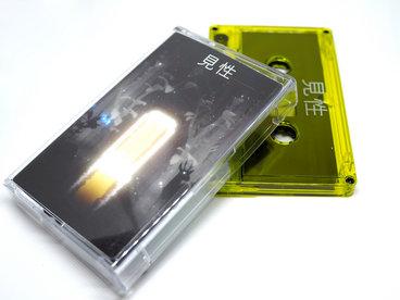 Kensho Limited Edition Cassette –Over 1hr of music + Bonus Track main photo