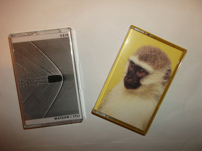 Gomina + Veik Cassettes main photo