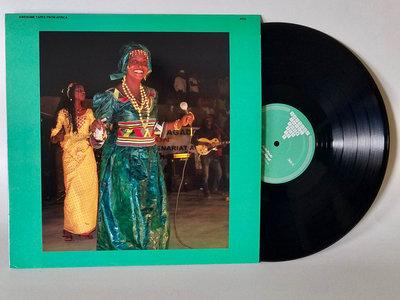 West African Singers 3 LP Bundle main photo