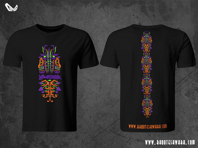 Psychedelic Ornament T-Shirt for men main photo