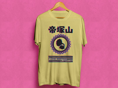 Tezukayama T-Shirt (Banana Cream) main photo