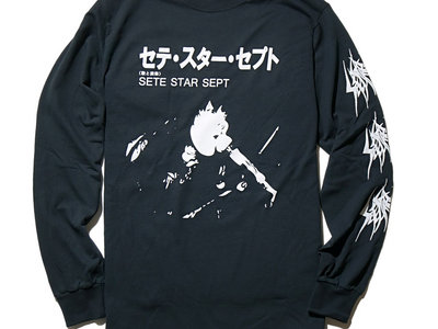 "Long Sleeve Shirt - cover of split 7"" w/Sedem Minút Strachu - White ink main photo"