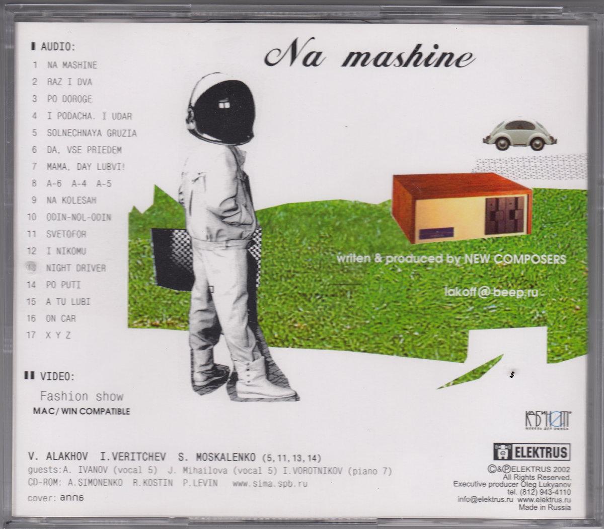 Na Mashine | New Composers