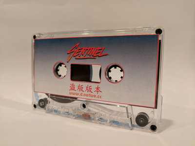 Sentinel Bootleg Cassette (v3) main photo