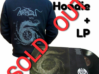Special bundle LP + Hoodie SOLD OUT! main photo