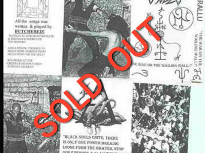 """""""The War On The Wailing Wall"""" 1998 (tape) SOLD OUT main photo"""