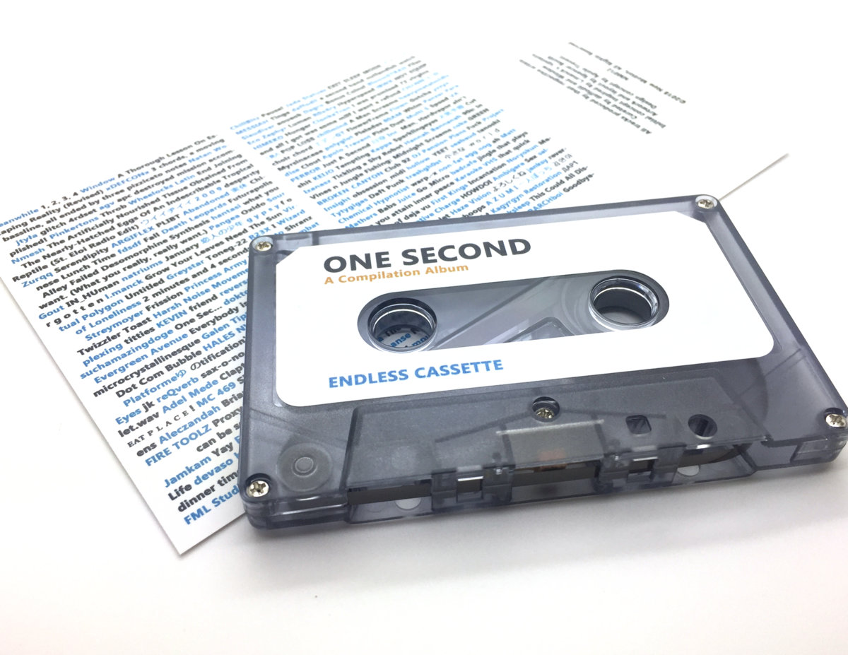 One Second: A Compilation Album | New Motion