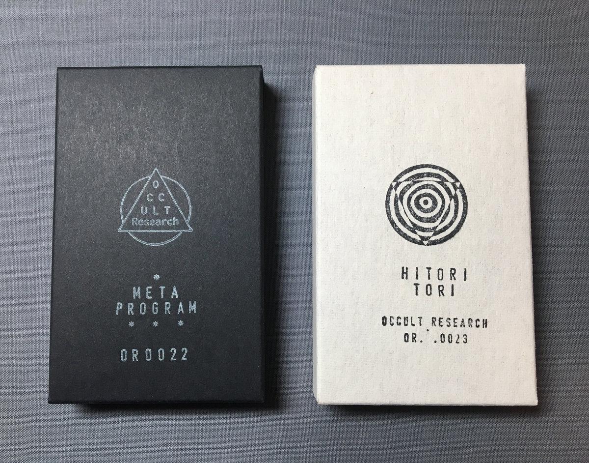 Program Mdathy | Occult Research