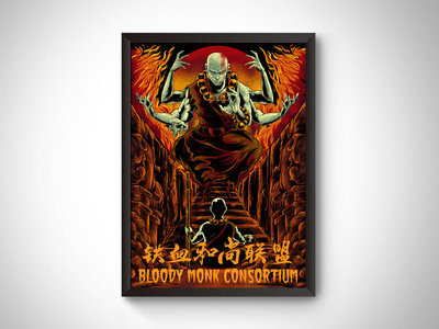 """Limited Edition 13"""" x 19"""" BMC Poster - Artwork by Armstranger main photo"""