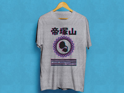 Tezukayama Shirt (Heather Grey) main photo