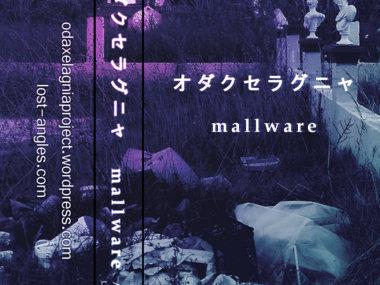 Mallware Audio Cassette main photo