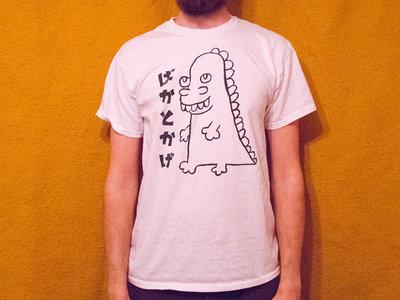 Godzilla T-Shirt main photo