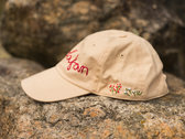 Ivory Hand-Embroidered Hat photo