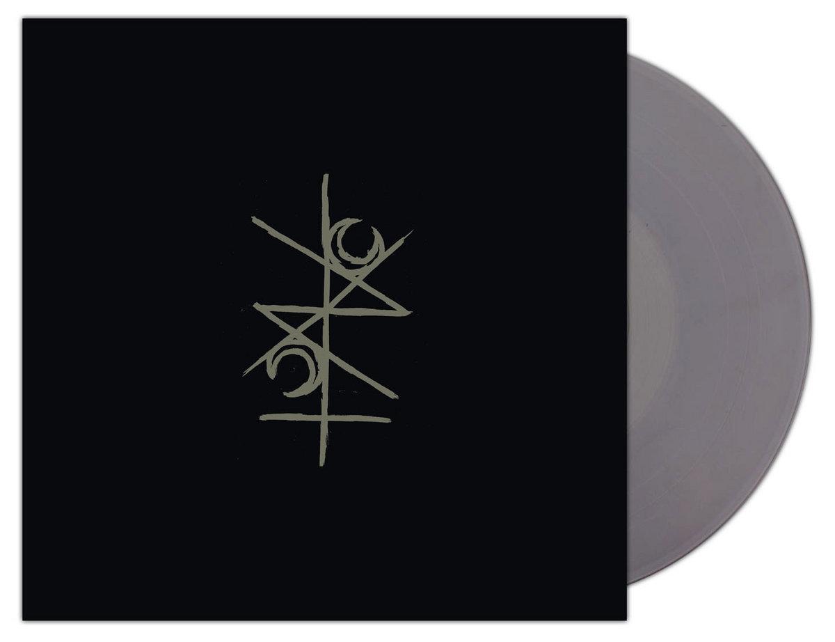 Mmxiii Supreme Chaos Records