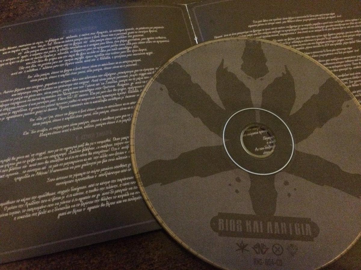 Περιέχει 12-σέλιδο booklet με όλους τους στίχους του album. Περιλαμβάνει  απεριόριστο streaming του Βίος και Αλητεία μέσω του free Bandcamp app 34a45bb8a01