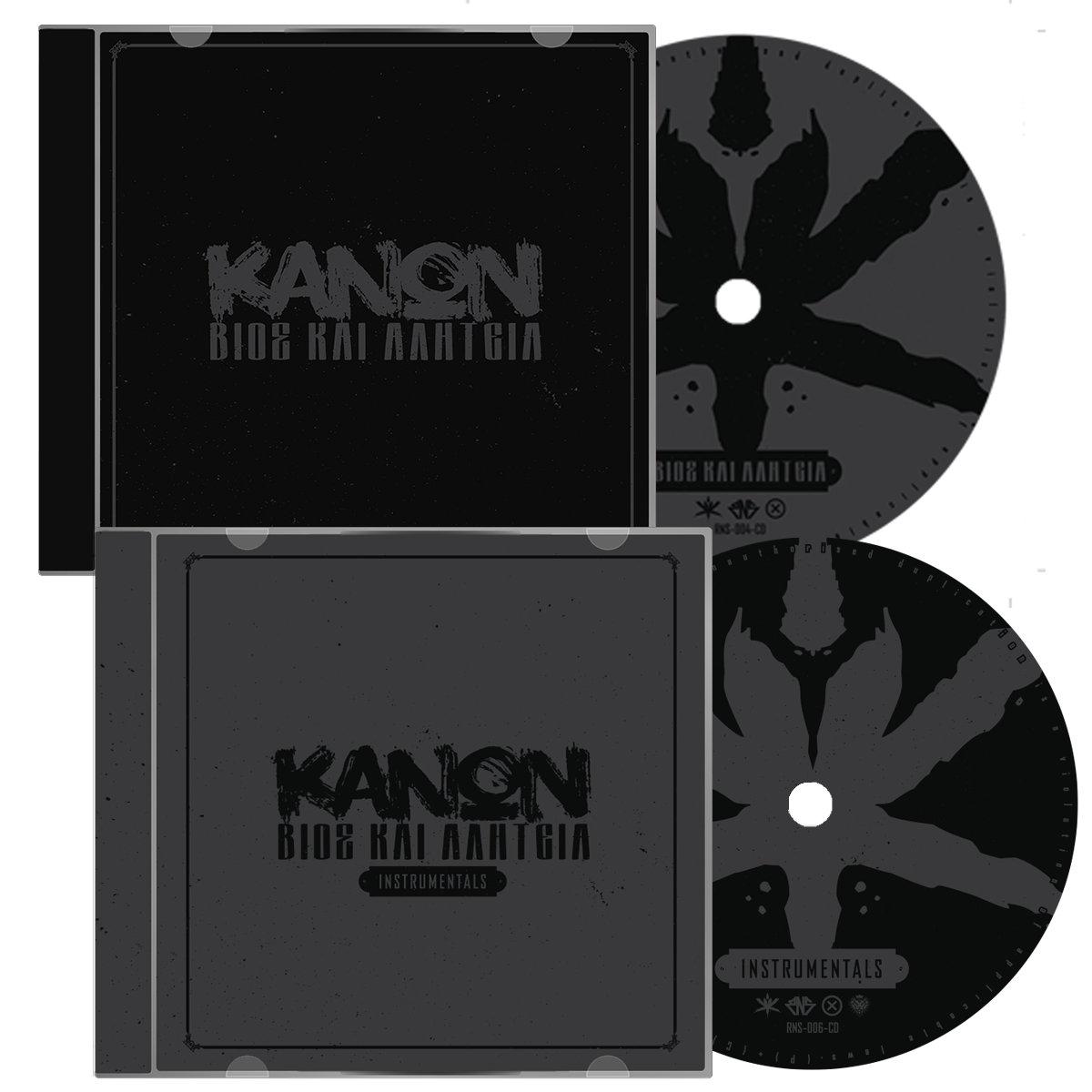 Limited Edition CD Bundle b13fc507797