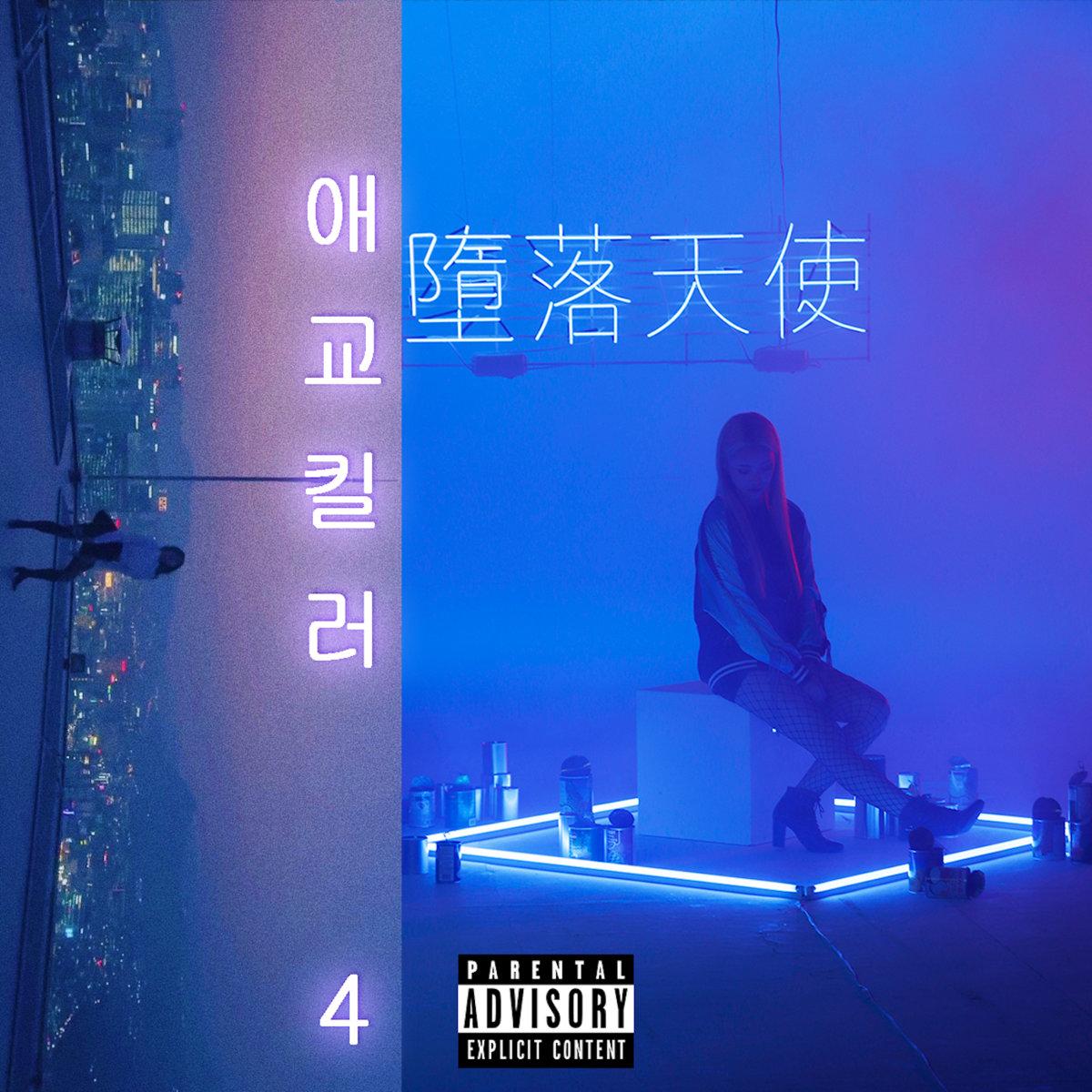 이달의 소녀/Olivia Hye (LOONA/올리비아 혜)