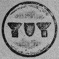 YUYAY Records image