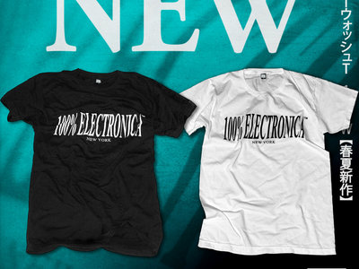 100% Electronica Logo Tee BACK IN STOCK main photo