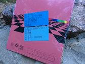MACINTOSH PLUS - FLORAL SHOPPE フローラルの専門店 - VINYL RECORD photo