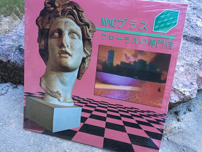 MACINTOSH PLUS - FLORAL SHOPPE フローラルの専門店 - VINYL RECORD main photo