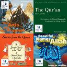 The Qur'an - short surahs FREE   Miraj Audio