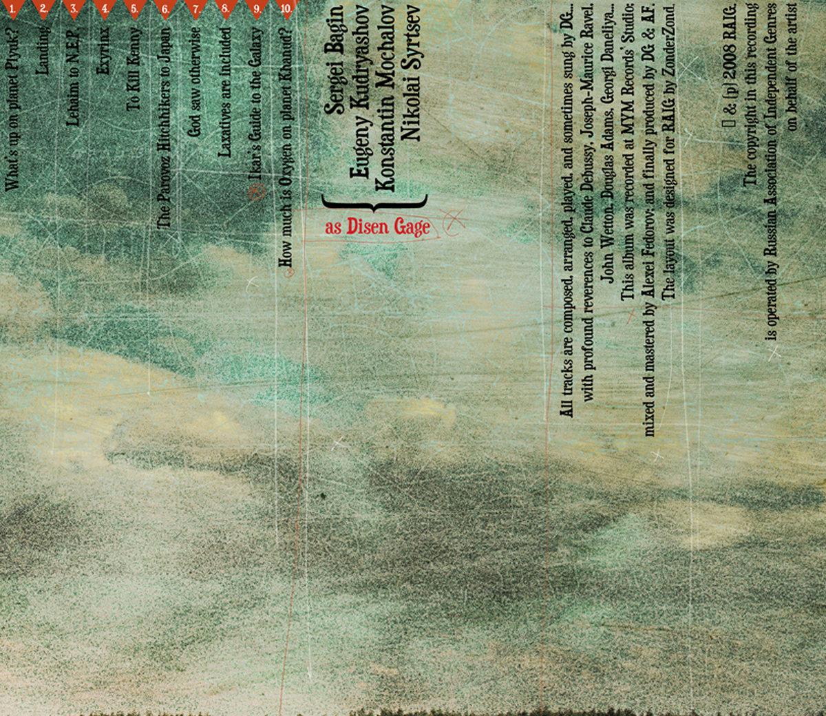 Lehaim to N E P  | R A I G  Records