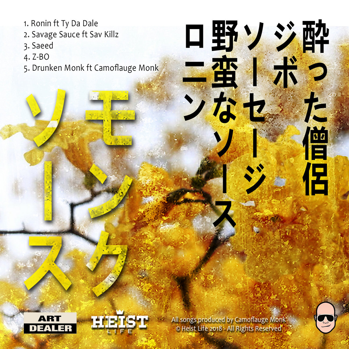 Sauce Monk Vol  1 | iamtrevorlang