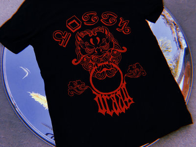 Black/Red Fu Dog T-Shirt (Nontoxic Process Edition) main photo