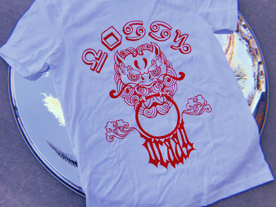 White/Red Fu Dog T-Shirt (Nontoxic Process Edition) main photo