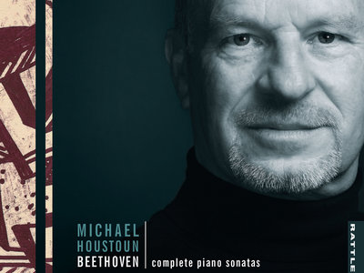 Beethoven piano sonatas / perahia 1 cd / download buy now.