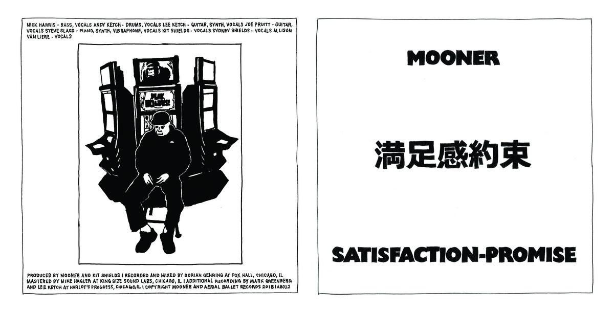 Satisfaction-promise   Mooner