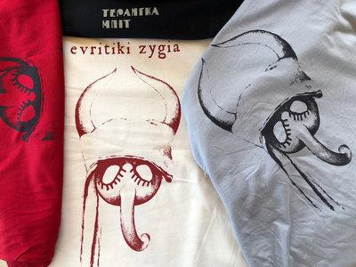 Evritiki Zygia logo T-Shirt main photo