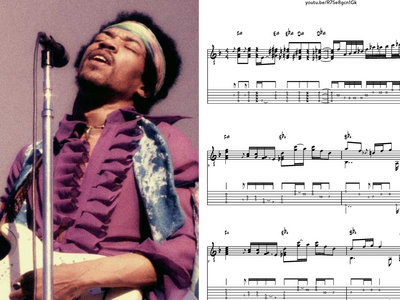 Hendrix Study for Electric Guitar main photo