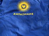 Love From The Sun Logo T-Shirt photo