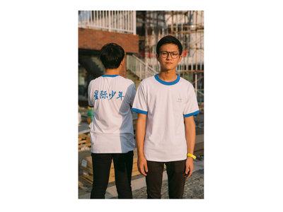 'Cosmic Child' Blue Ringer T-Shirt main photo