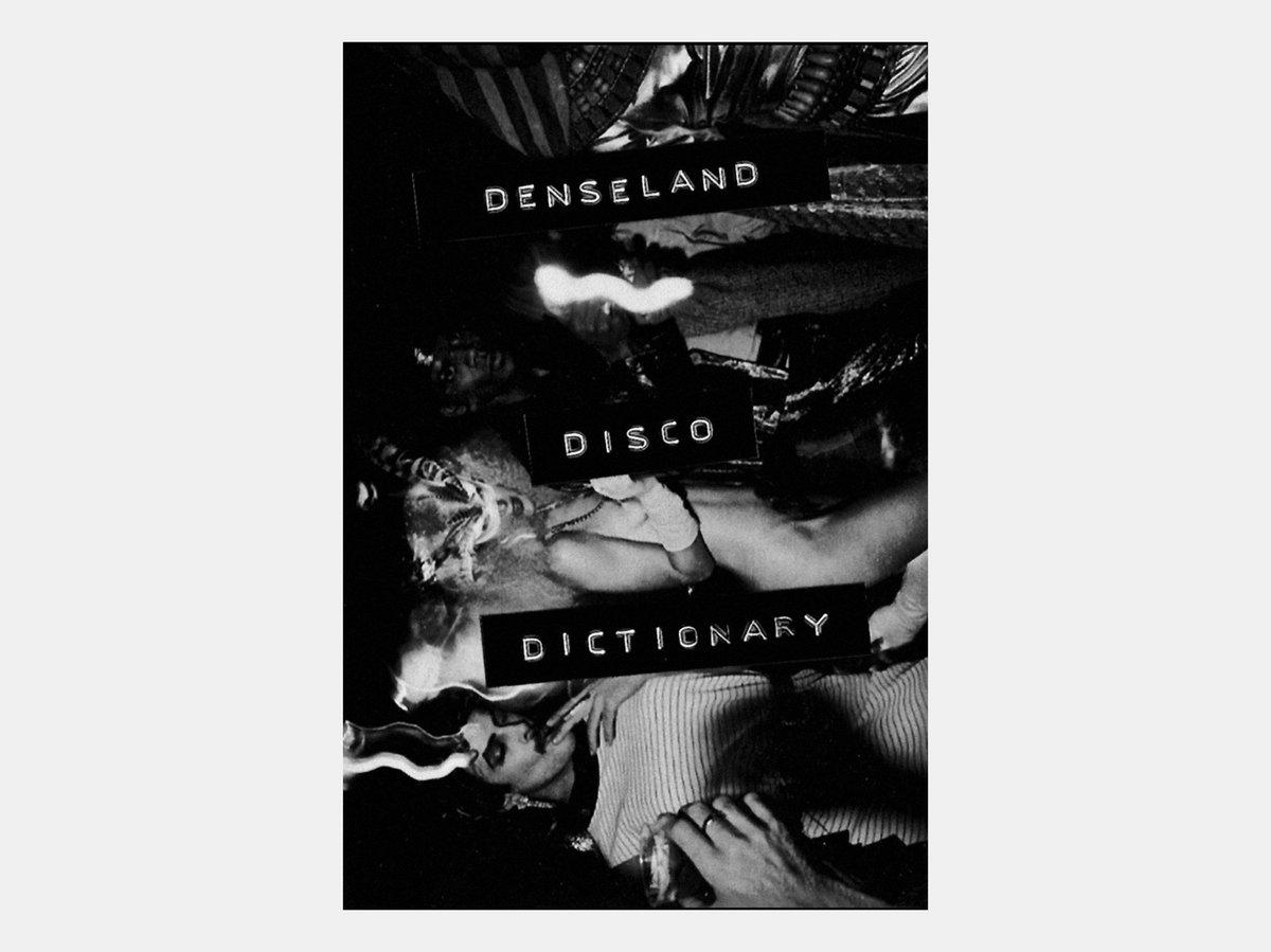 Disco Dictionary   arbitrary