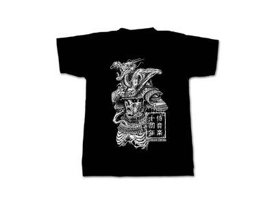 Samurai Music - Decayed Warrior T Shirt main photo