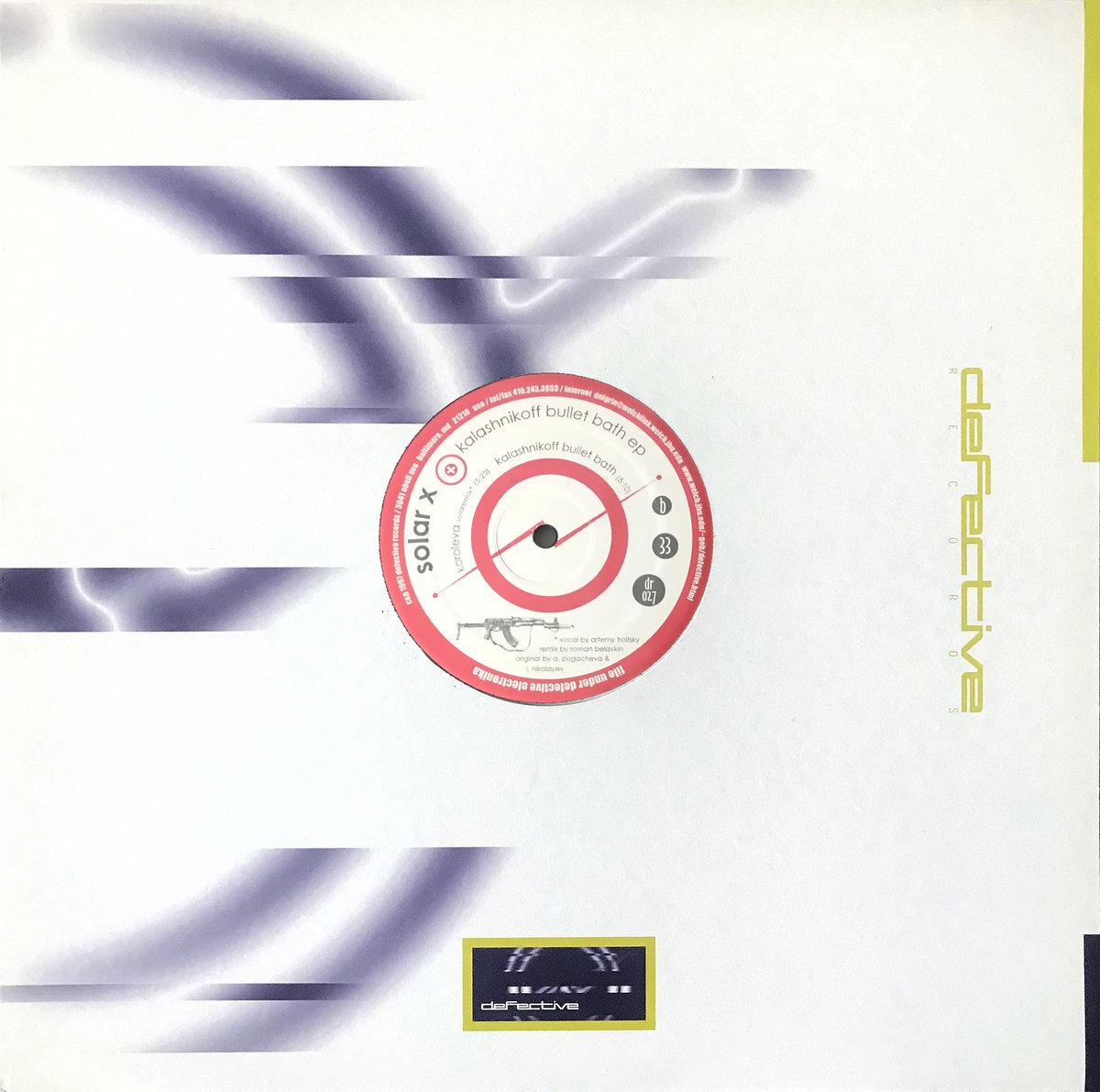 Koroleva (Solar X Mix) | Defective Records
