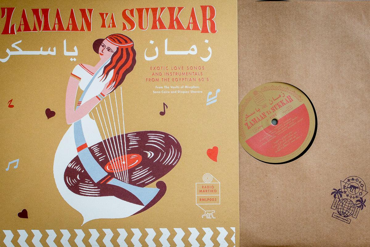 Salim El Baroudi - Fatouma   Radio Martiko