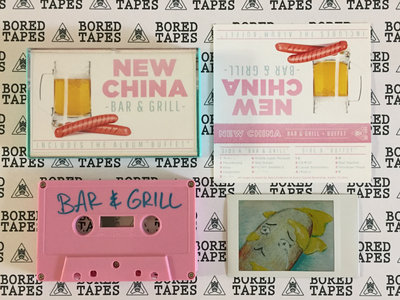 Bored Tapes x DGHD – New China main photo
