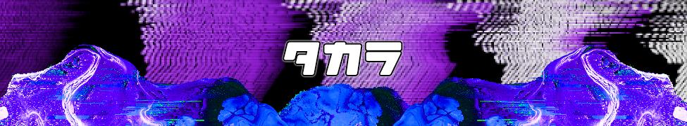 DANCE FLOOR DEATH (free download dance mp3 edm) | Takara