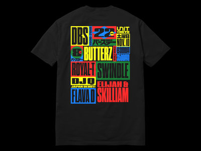 Butterz Japan x DBS T Shirt - XXL ONLY main photo