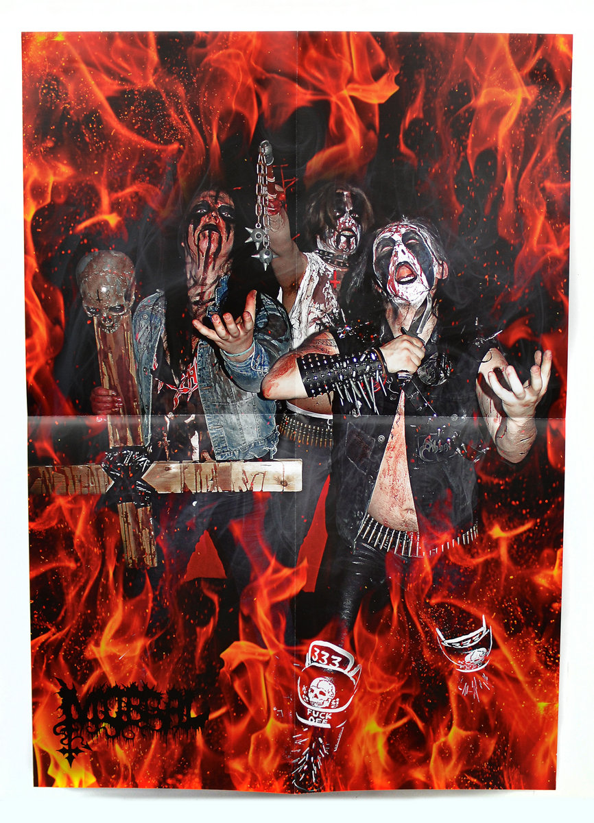 Warcry of the Vampire   WEREWOLF RECORDS
